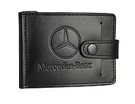 Зажим для купюр з карманом для монет Mecedes-Benz  4021-035