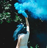 Ручний дим блакитний (середньої насіченості (дім12)), димова шашка, кольоровий блакитний дим