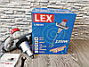 ✔️ Дрель - миксер строительный Lex LXM 235  ( 2 скорости, 2350 Вт ), фото 5