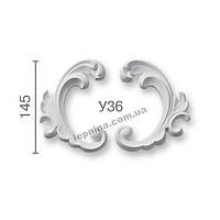 Гипсовая лепнина декоративный угол у-36