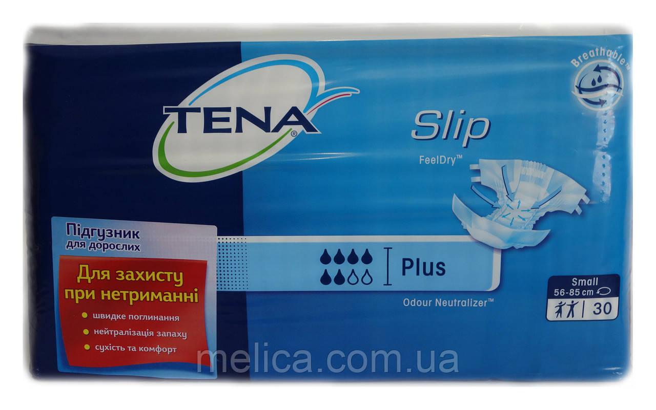 Подгузники для взрослых  Tena Slip Plus Small (1)-30 шт.