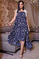 ✔️ Женский летний сарафан свободный 42-52 размера темно-синее, фото 1
