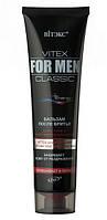 Бальзам после бритья для сухой и чувствительной кожи Vitex for men Classic