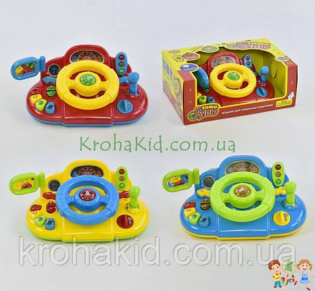 """Детский автотренажер """"Я тоже рулю"""" 7318 / детский музыкальный руль, фото 2"""