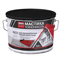 Мастика приклеивающая ТехноНИКОЛЬ №23 3,6 кг