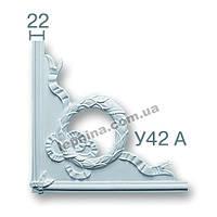 Гипсовая лепнина декоративный угол у-42а