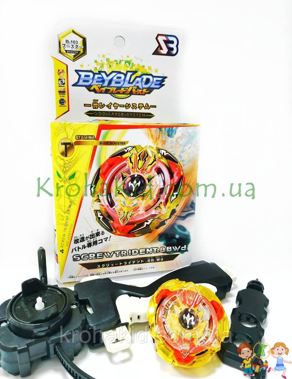 Іграшка BeyBlade Screw Trident B-103 / Бейблейд Скрю Трайдент / Тризуб (жовтий з червоним) SB