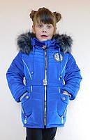 "Зимняя куртка для девочки ""Снежинка"" бренд Svik, 92-116,электрик."