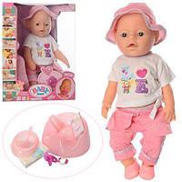 Кукла Пупс Baby Born  с магнитной соской 8006-466. 42 см, 9 функций, 9 аксессуаров