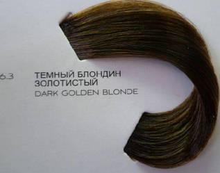 Краска без аммиака L'Oreal Professionnel DIA Light 6.3 Темный блондин золотистый 50 мл