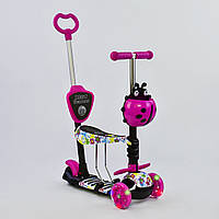Самокат детский трёхколёсный с родительской ручкой Best Scooter абстракция 62310 светятся колёса (розовый)