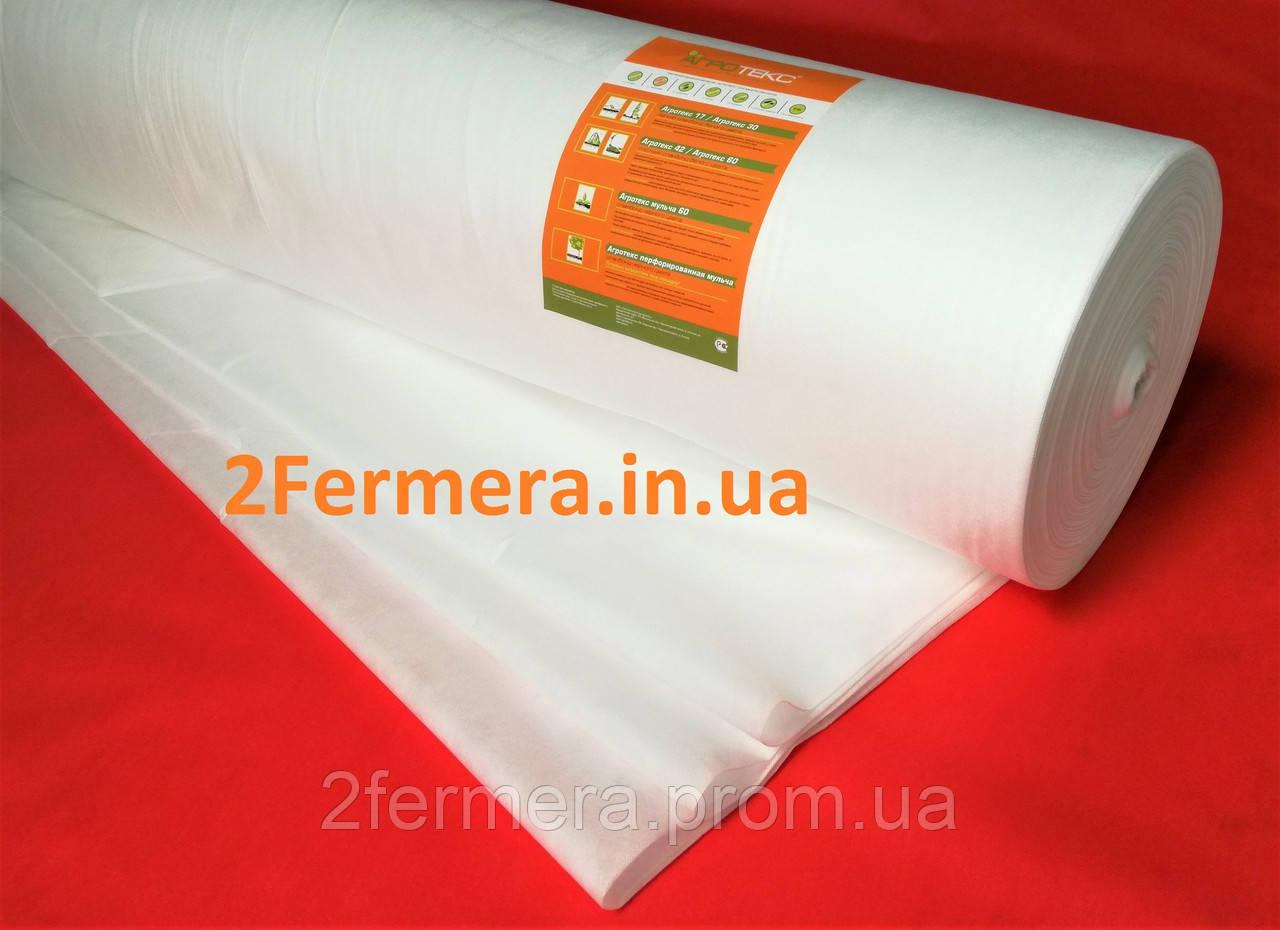 Агроволокно Агротекс белое укрывное 30гр/м. 1.6*10м.