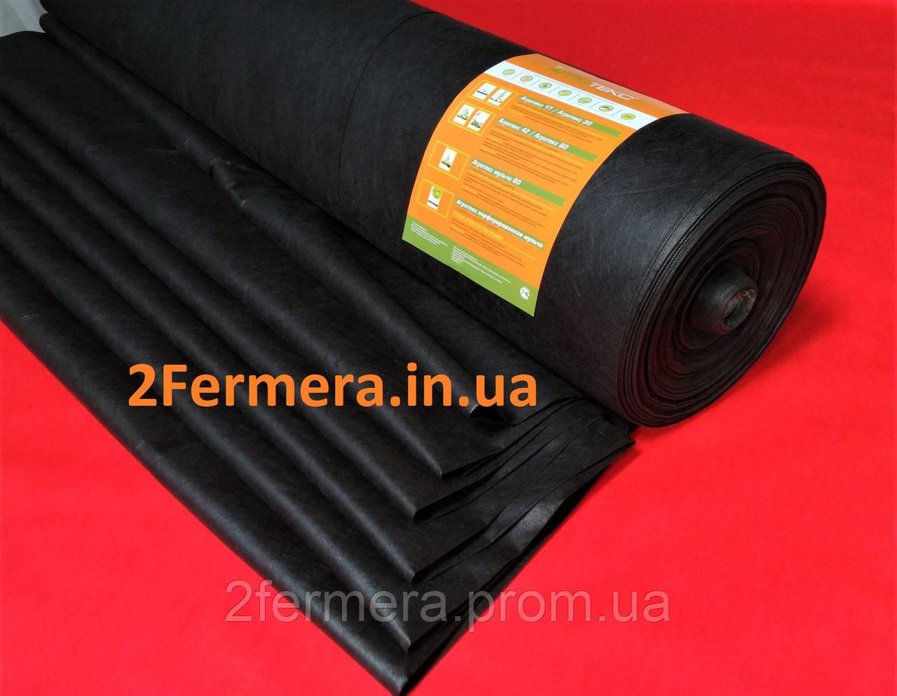 Агроволокно черное 60гр 1,6*10м., фото 1