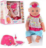 Пупс кукла Baby Born Бейби Борн BB 8001-8, плачет, ест, пьет, писает, двигается, закрывае глазки