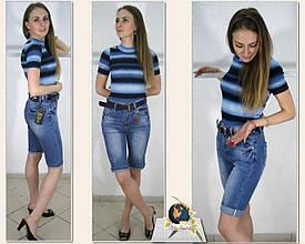 Шорты женские удлинённые Lady N голубого цвета с ремнём