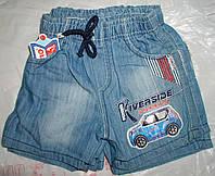 """Шорты джинсовые  """"машина"""" 1-4 года"""