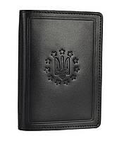 Обкладинка для документів водія з файлами Герб України SaLeather 5062-100, фото 1