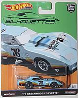 Коллекционная машинка Hot Wheels '76 Greenwood Corvettes