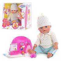 Пупс кукла Baby Born Бейби Борн BB 8001-Е, плачет, ест, пьет, писает, двигается, закрыватет глазки