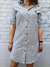 Платье - рубашка в полоску U.S. POLO ASSN.