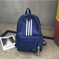 Женский большой рюкзак с лампасами синий
