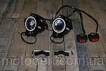 ПАРА! Противотуманные фары (лазерные пушки) DRL U7 2x125 Вт пара (синие ангельские глазки)