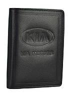 Обкладинка документів водія SaLeather KIA 5062-029, фото 1