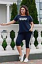 Спорт костюм(бриджи+футболка)  Ткань-двунитка  Размеры-4850;5254;5658 , фото 3