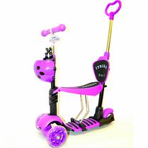 ITrike Maxi JR 3-026-B самокат-беговел 5в1 (violet)