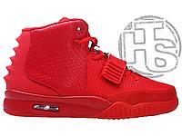 60a36b00 Кроссовки Nike Air Yeezy 2 W03 — Купить Недорого у Проверенных ...