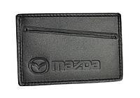 Обкладинка для посвідчення водія/тех паспорта Mazda SaLeather 5014-038, фото 1