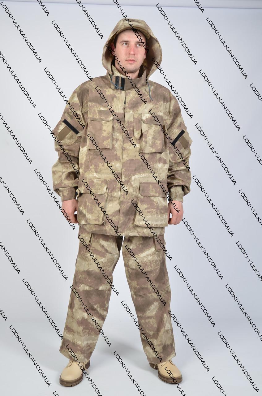 Легкий костюм Атака