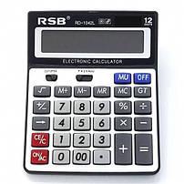 Калькуляторы (-14%)
