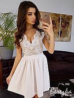 Элегантное платье с пышной юбочкой