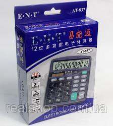 Калькулятор ENT AT-837 (12-ти разрядный ) настольный