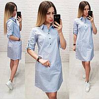 Платье- рубашка с карманами, арт 831, вертикальная полоска, цвет голубой