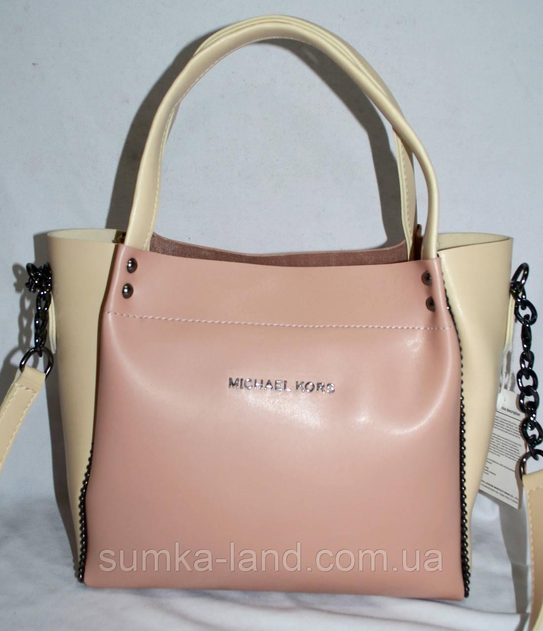 Женская сумка Michael Kors с бусинками по бокам пудровая с бежевым 26*23 см