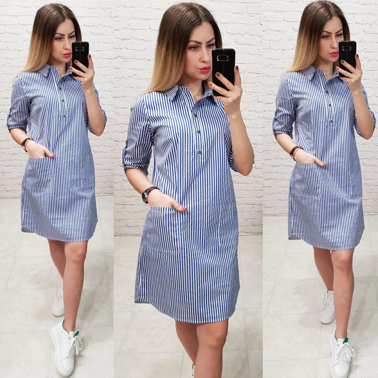 Платье- рубашка с карманами, арт 831, вертикальная полоска, цвет джинс