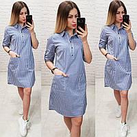 Платье- рубашка с карманами, арт 831, вертикальная полоска, цвет джинс, фото 1