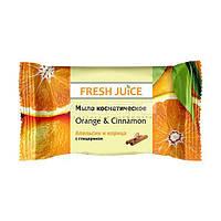 Мыло косметическое (Апельсин и корица) - Fresh Juice Orange & Cinnamon