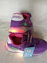 Детские светящиеся кроссовки LED на девочку бренда BBT Размер 28, фото 5