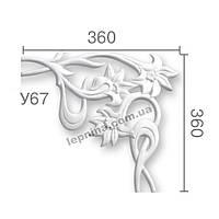 Гипсовая лепнина декоративный угол у-67