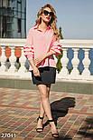 Стильная расклешенная блуза персикового цвета, фото 2