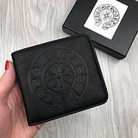 Хайповый бумажник Chrome Hearts черный натуральная кожа Люкс кошелек Хайповый Трендовый Хром Хартс копия