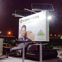 Систкма освещения биг-бордов на солнечных батареях. Модель A200, AXIOMA energy