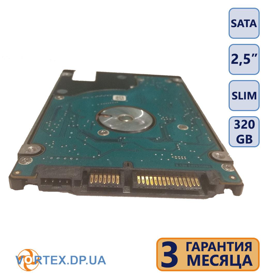 Жёсткий диск SATA HDD 2,5 дюйма, 320gb 7,5mm slim (б.у.)