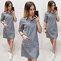 Платье- рубашка с карманами, арт 831, вертикальная полоска, цвет темно-синий