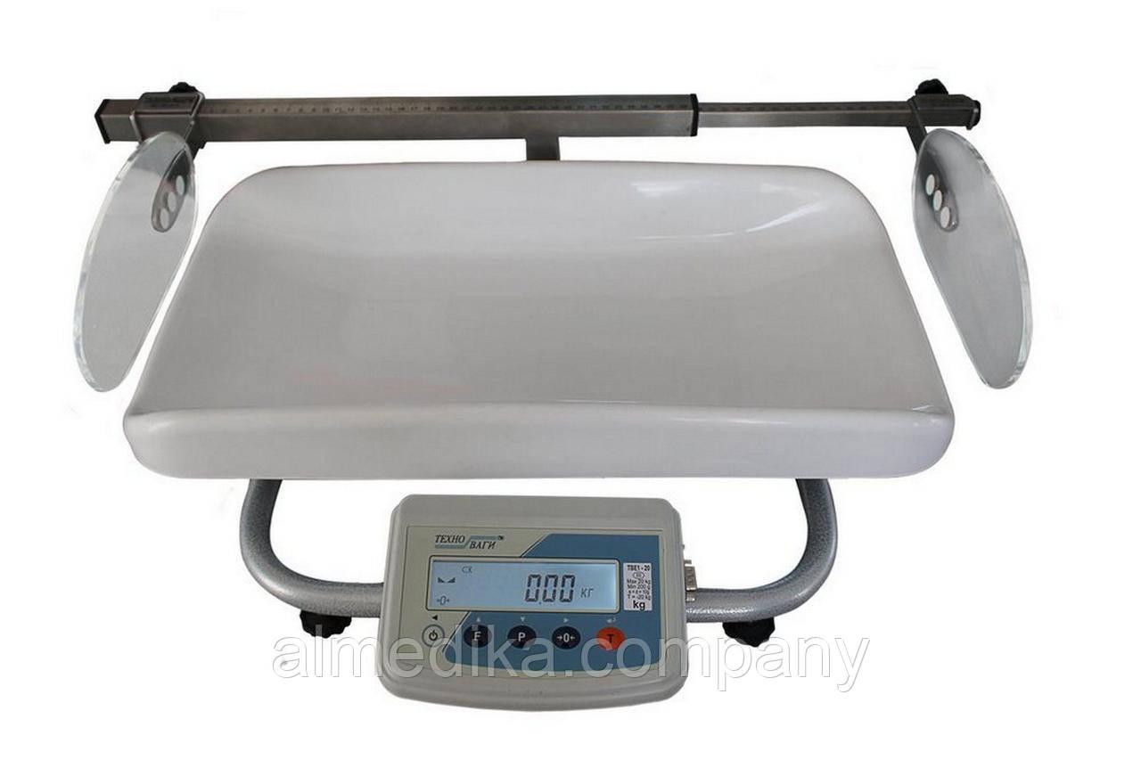 Весы медицинские для новорожденных ТВЕ1-20-10-(300х550) -13ра-М с телескопическим ростомером
