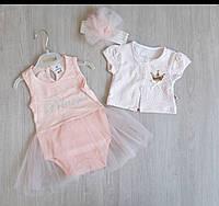 Боди-платье детское Принцесса Турция Персиковый 3/6 месяцев