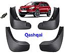 Брызговики MGC Nissan Qashqai (Ниссан Кашкай) 2006-2013 г.в. комплект 4 шт KE788JD186, KE788JD185, фото 4